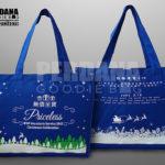 Goody Bag Murah By Perdana
